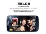 三星Galaxy S4官方图片5