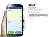 三星Galaxy S4官方图片6