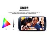 三星Galaxy S4官方图片7