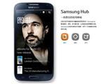 三星Galaxy S4官方图片9