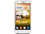华为B199 电信3G手机图片4
