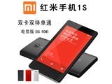 小米红米手机1S 8GB图片12