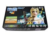 铭鑫视界风GTX750N -1GBD5 G频版图片1