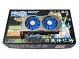 铭鑫视界风GTX750N -1GBD5 G频版图片2