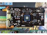 铭鑫视界风GTX750N -1GBD5 G频版图片9
