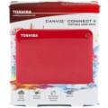 东芝V8 CANVIO高端分享系列2.5英寸移动硬盘(USB3.0)2TB(活力红)图片5