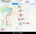 苹果iPhone 6s界面图片1