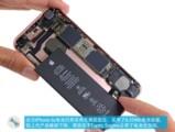 苹果iPhone6s 16GB拆解图片5