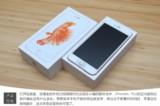 苹果iPhone6s 16GB场景图片1