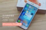 苹果iPhone6s 16GB场景图片4