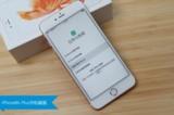 苹果iPhone6s 16GB场景图片10