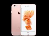 苹果iPhone6s 16GB外观图片5