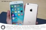苹果iPhone6s 16GB对比图片7