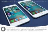 苹果iPhone6s 16GB对比图片6