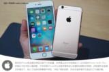 苹果iPhone6s 16GB对比图片5