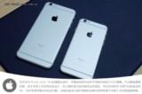 苹果iPhone 6s对比图片10