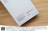 苹果iPhone 6s场景图片10