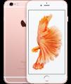 苹果iPhone 6s外观图片4