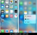 苹果iPhone6s 16GB界面图片6