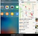 苹果iPhone6s 16GB界面图片7