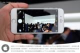 苹果iPhone6s 16GB现场图片2