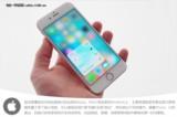 苹果iPhone6s 16GB真机外观图片2
