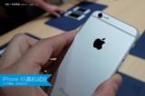苹果iPhone6s 16GB真机外观图片5