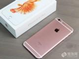 苹果iPhone 6s开箱图片8