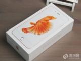 苹果iPhone 6s开箱图片9