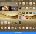 华为Mate8 64GB界面图片4