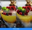 华为Mate8 64GB界面图片6