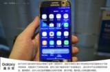 三星Galaxy S7场景图片5