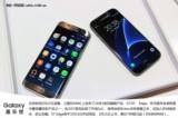 三星Galaxy S7对比图片3