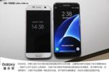 三星Galaxy S7对比图片5