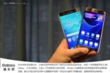 三星Galaxy S7对比图片6
