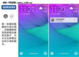 三星Galaxy S6界面图片8