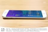 三星Galaxy S6对比图片5
