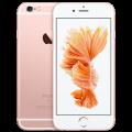 苹果iPhone6s 16GB外观图片8