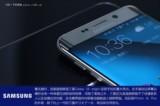 三星Galaxy S6场景图片1