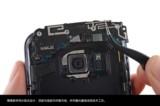 三星Galaxy S7拆解图片8