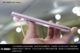 华为P8 16GB场景图片3