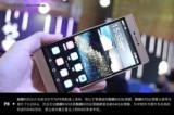 华为P8 16GB场景图片6