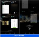 华为P8 16GB界面图片3