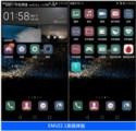 华为P8 16GB界面图片4