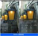 华为P8 16GB界面图片6