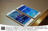 三星Galaxy Note对比图片9