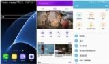 三星Galaxy S7界面图片4