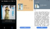 魅族魅蓝Note3 全网通界面图片3