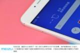 魅族魅蓝Note3 全网通开箱图片5