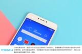 魅族魅蓝Note3 全网通开箱图片8